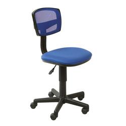 купить кресло офисное CH-299NX, Кресла оператора