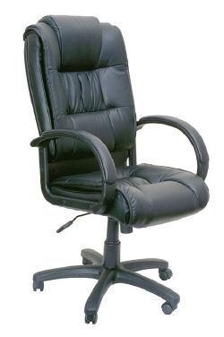 купить кресло офисное CH-992AXL, Кресла руководителя