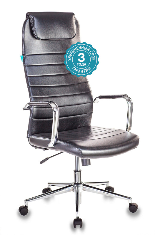 Кресло KB-9N/ECO/BLACK
