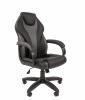 Кресло CHAIRMAN 299 серо-черная экокожа