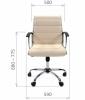 Кресло CHAIRMAN 460 M