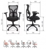 Кресло CHAIRMAN 730 размеры