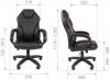 Кресло CHAIRMAN 299 размерная схема