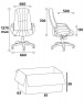 Кресло для руководителей CHAIRMAN СН 685