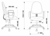 Кресло Бюрократ CH-1300N Престиж+ размеры