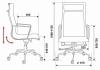 Кресло Бюрократ CH-996, 007 коричневый сетка крестовина алюминий