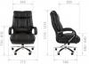 Кресло CHAIRMAN 405, 405ЭКО размерная схема