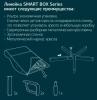Smart Box Line Series