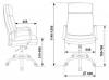 Кресло руководителя Бюрократ T-9907