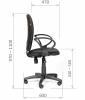 Кресло CHAIRMAN 9801 PL