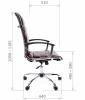 Кресло CHAIRMAN 760