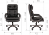 Кресло CHAIRMAN 442 размерная схема