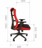 Кресло CHAIRMAN GAME 10