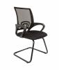 Кресло CHAIRMAN 696 V/ткань TW-01