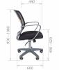 Кресло CHAIRMAN 698 grey