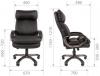 Кресло CHAIRMAN 505 размерная схема