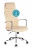 Кресло KB-9N/ECO/OR-12_beige